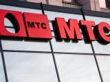 Налоговые претензии к МТС